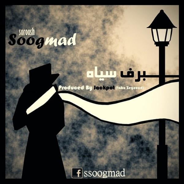 MP3s Soroosh Soogmad Barfe Siah