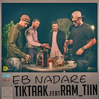 Tik Taak - 'Eb Nadare (Ft Ram Tin)'