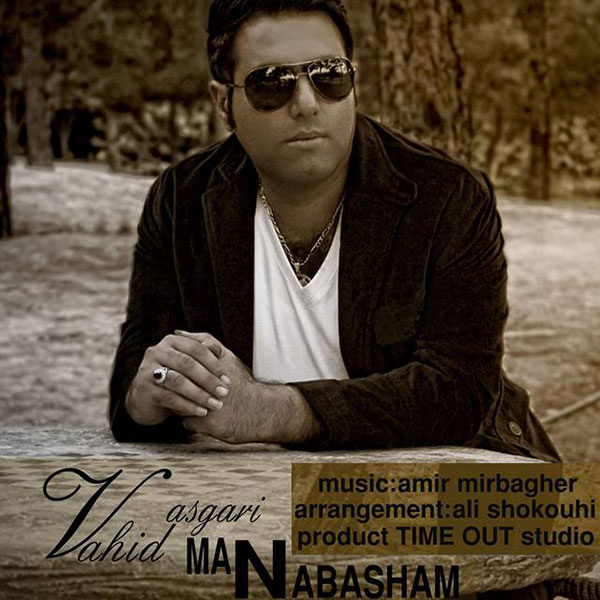 One Man Mp3 Singa: 'Man Nabasham' MP3