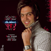 Vahid Hamed - 'Hey'