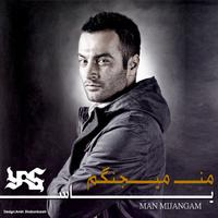 Yas - 'Man Mijangam'