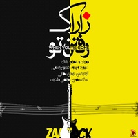 ZaaRock - 'Raftane To'