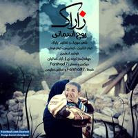 Zaarock - 'Roohe Asemani'