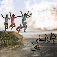 Zaarock - 'Ye Rooze Khoob'