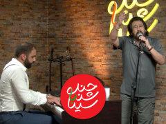 Shahram Shabpareh - 'To Mitooni (Live)'