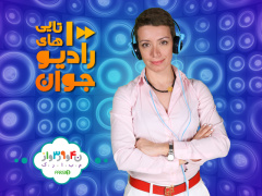 Farsi1 - 'RJ Top 100 Episode 2'