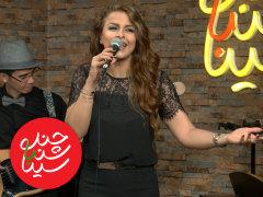 Sahar - 'Shaame Romantic (Live)'