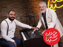 Ebi - 'Navazesh (Live)'