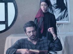 Amir Abbas Golab - 'Divooneh'