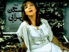 Shakila-nedaye-mardome-irana33255ee-original