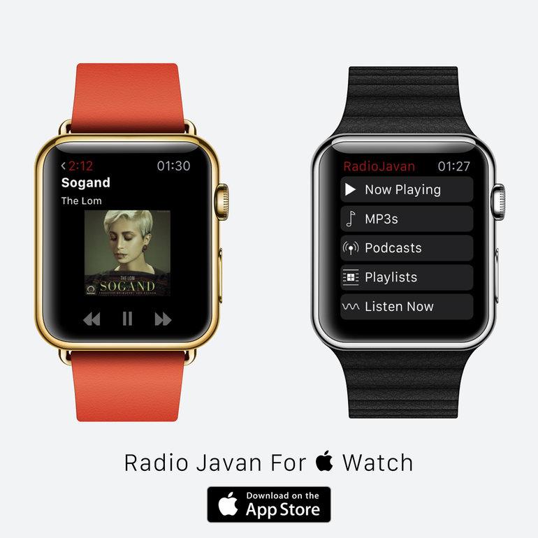 how to use apple radio