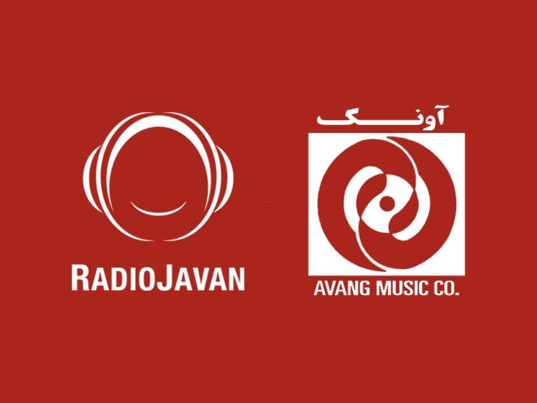 radio javan download new music