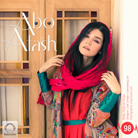 Abo Atash - 'Episode 98'