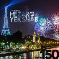 Hezaro Yek Shab - 'Episode 150'