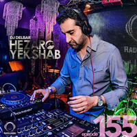 Hezaro Yek Shab - 'Episode 155'