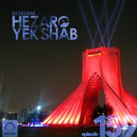 Hezaro Yek Shab - 'Episode 159'
