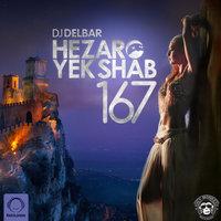Hezaro Yek Shab - 'Episode 167'