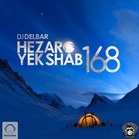 Hezaro Yek Shab - 'Episode 168'