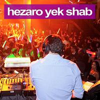 Hezaro Yek Shab - 'Episode 138'