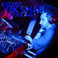Hezaro Yek Shab - 'Episode 146'