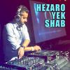 Hezaro Yek Shab - 'Episode 136'