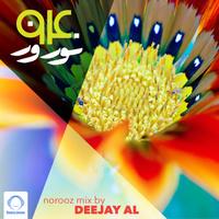 Norooz Mix 1394 - 'DeeJay AL'