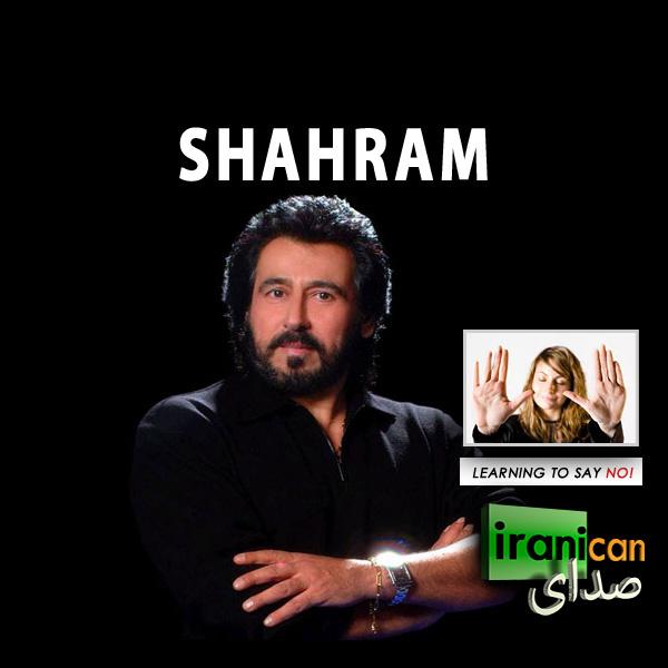 Sedaye Iranican - 'Jun 12, 2013'