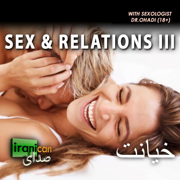 Podcasts Sedaye Iranican Sep 4, 2013