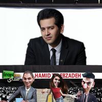 Sedaye Iranican - 'Hamid Talebzadeh'