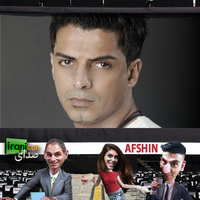 Sedaye Iranican - 'Afshin'