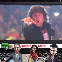 Sedaye Iranican - 'Farshid Amin'