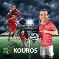 Sedaye Iranican - 'Kouros'