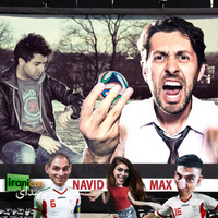 Sedaye Iranican - 'Max Amini & Navid Rasti'