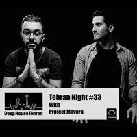 Tehran Night - 'Episode 33'